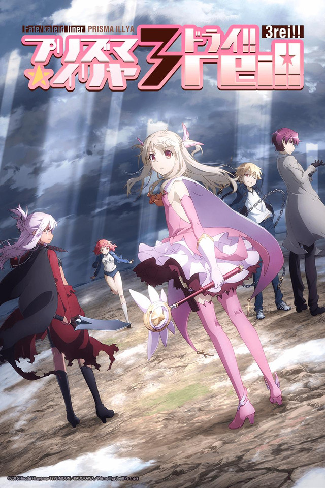 Image result for fate kaleid liner prisma illya
