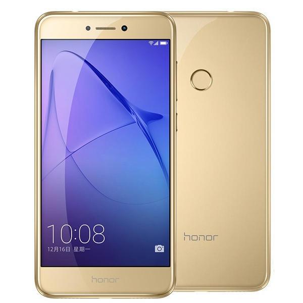 banggood Huawei Honor 8 Lite Kirin 655 2.1GHz 8コア GOLDEN(ゴールデン)
