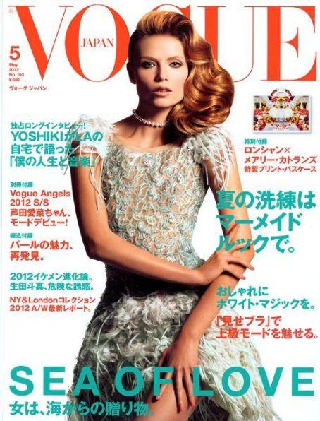 Natasha Poly - Vogue Magazine Cover [Japan] (May 2012)