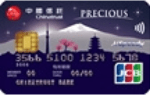 中信紅利晶緻卡 - CreditCardTW