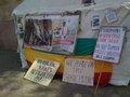 Etiopiernes telt utenfor Oslo Domkirke_120x90