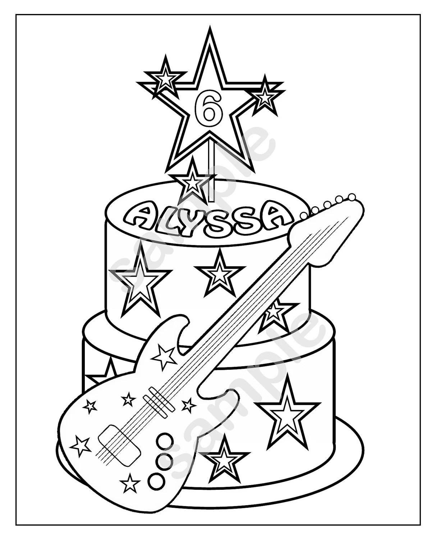 Personalized Printable Rockstar Cake Birthday By Sugarpiestudio