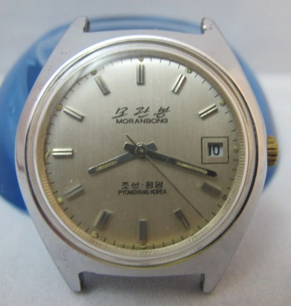 Vintage North Korean 1970s Moranbong watch with an upgraded