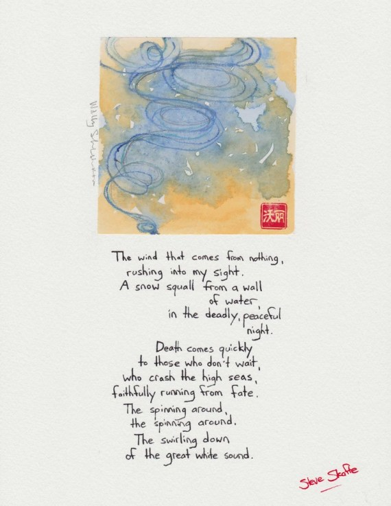 SQUALL / 8.5 x 11 inches / unframed / watercolor and poetry