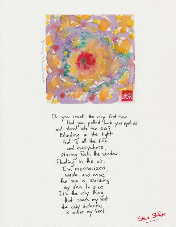 MESMERIZE / 8.5 x 11 inches / unframed / watercolor and poetry