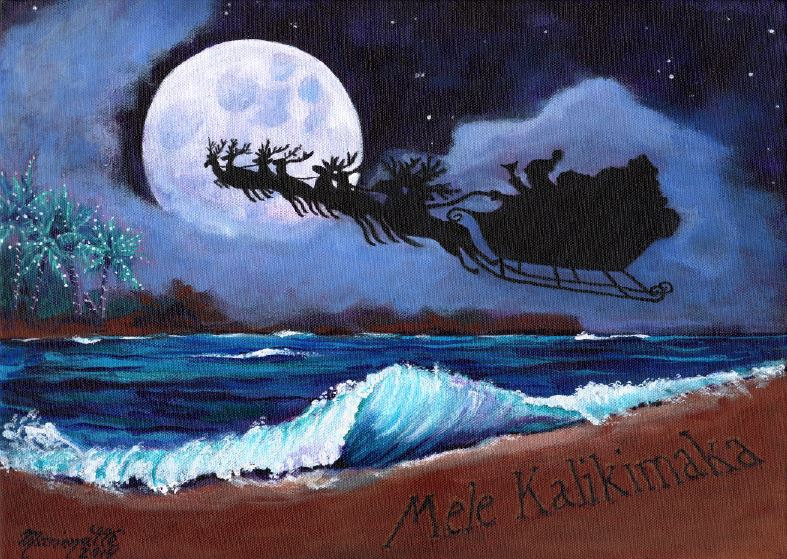 Mele Kalikimaka Hawaiian Printable DIY Christmas Card 5x7 Pdf