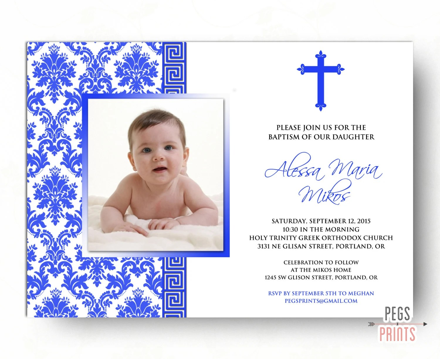 Baptism Invitations Greek Orthodox