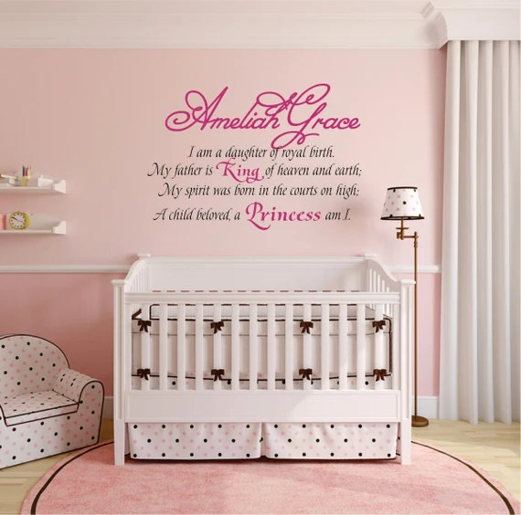 Personalized Religious Daughter of King Wall Decal by SignJunkies