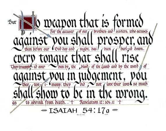 Artwork 3 Philippians 12 14