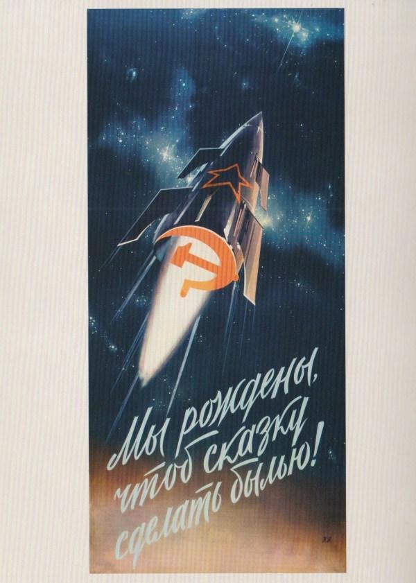Space exploration postcard Viktorov 1960 space race USSR