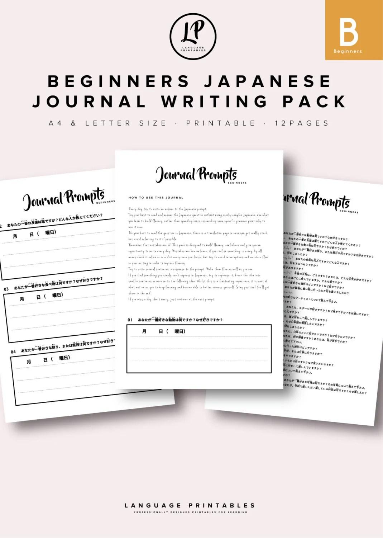 Beginners Japanese Journal Writing Pack