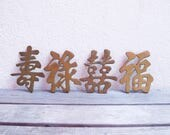 Chinese character trivets...