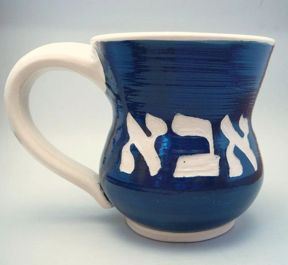 Father mug in Hebrew