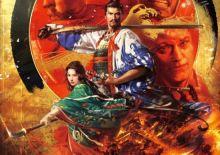 行軍、決戰系統及志特性介紹【外電】Nobunaga's Ambition: Taishi《信長之野望大志》