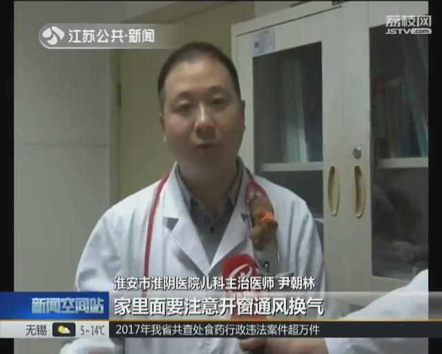"""""""接吻病""""進入高發期 感染率高達90%_大蘇網_騰訊網"""