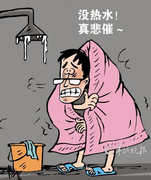 廣東多所大學陷入熱水荒 學生被迫洗冷水澡_新聞_騰訊網