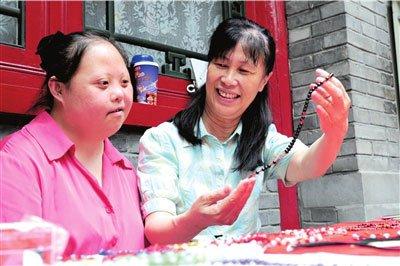 孟維娜:讓智障人士進入社會_新聞_騰訊網