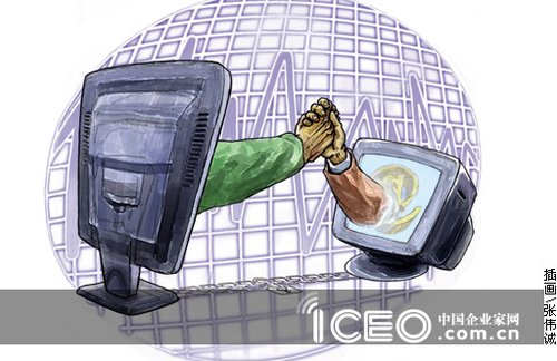 中国企业家:电子商务2.0:消费者的革命