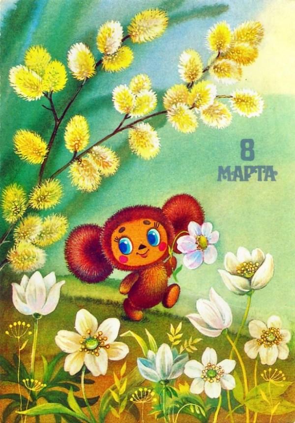 8 Марта в Украине выходной или нет: будет ли выходным 8 ...