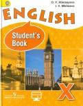Афанасьева, Михеева - Английский язык. 10 класс. Учебник. Углубленный уровень. ФГОС обложка книги