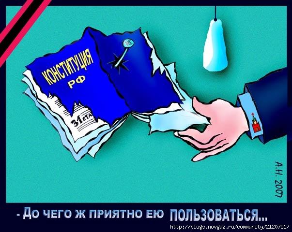 https://i1.wp.com/img1.liveinternet.ru/images/attach/b/3/18/896/18896010_4761340523C03.jpg