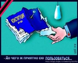https://i1.wp.com/img1.liveinternet.ru/images/attach/b/3/18/896/18896010_4761340523C03.jpg?resize=254%2C205