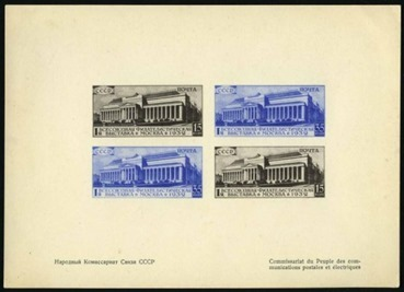 7 самых редких марок мира