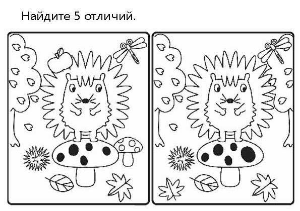 """Раскраска """"Найди отличия"""" от сайта Разукрашки.com ..."""