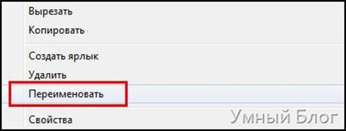 Простой способ переименовать несколько файлов