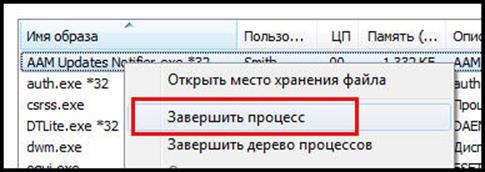 Как удалить программу проверки обновлений Adobe