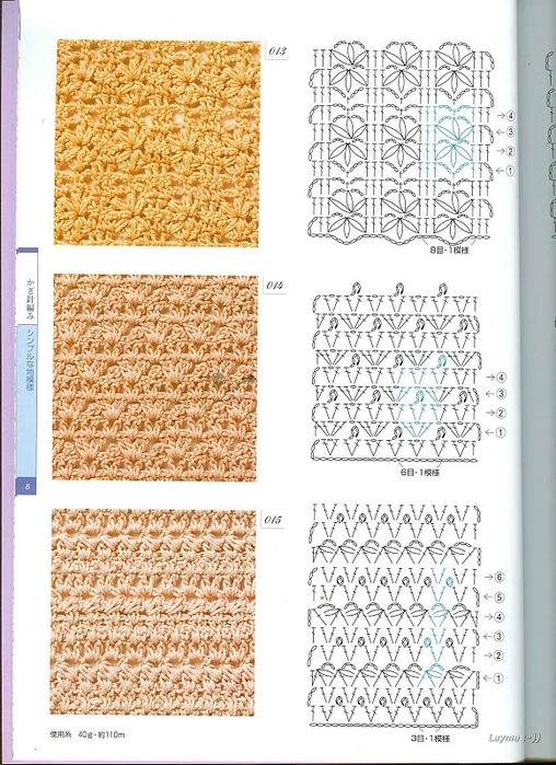 Knitting Pattrens Book 250 008 (508x700, 166Kb)