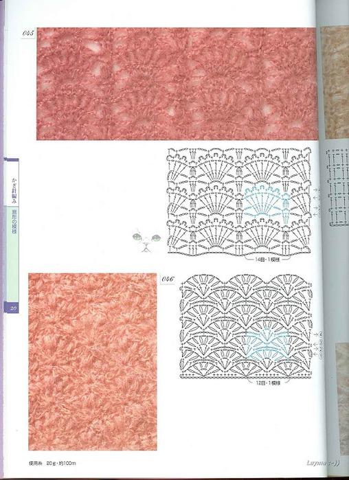 Knitting Pattrens Book 250 020 (508x700, 122KB)