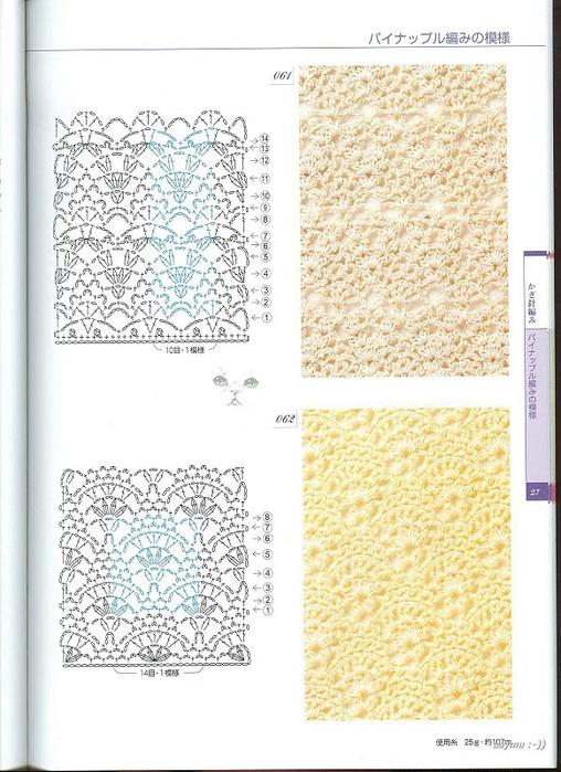 Knitting Pattrens Book 250 027 (508x700, 136Kb)