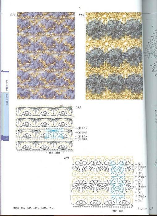 Knitting Pattrens Book 250 036 (508x700, 129Kb)