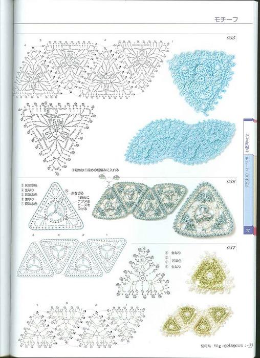Knitting Pattrens Book 250 037 (508x700, 117Kb)