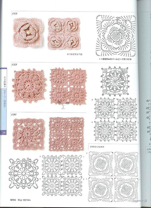 Knitting Pattrens Book 250 038 (508x700, 140Kb)