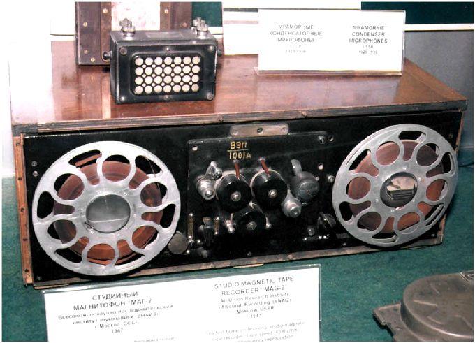 08 Студийный магнитофон  (680x491, 69Kb)