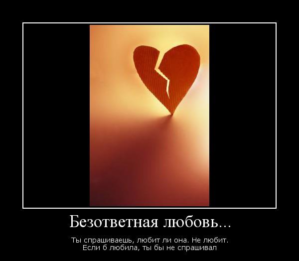 ближайших у меня всегда неразделенная любовь советского