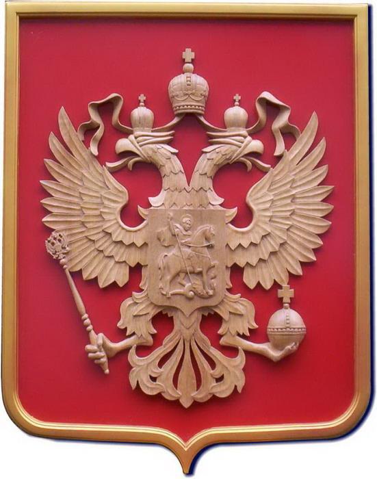 герб россии 3d | Флаги и гербы