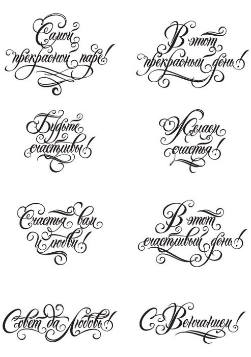 надписи для скрапа Записи в рубрике надписи для скрапа