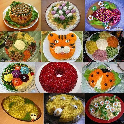 Как красиво украсить салаты. Обсуждение на LiveInternet ...