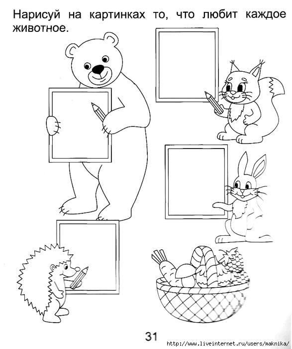 Развивающие занятия для детей 3-4 лет с онрРазвивающие ...