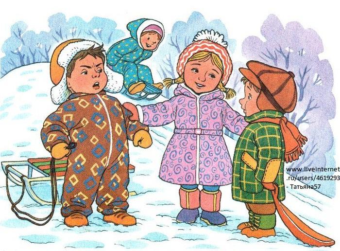 можно обратиться зима пришла в картинках с детьми модель
