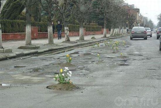 https://i1.wp.com/img1.liveinternet.ru/images/attach/c/8/100/987/100987919_Na_ulice_gde_zhivet_CHubays.jpg