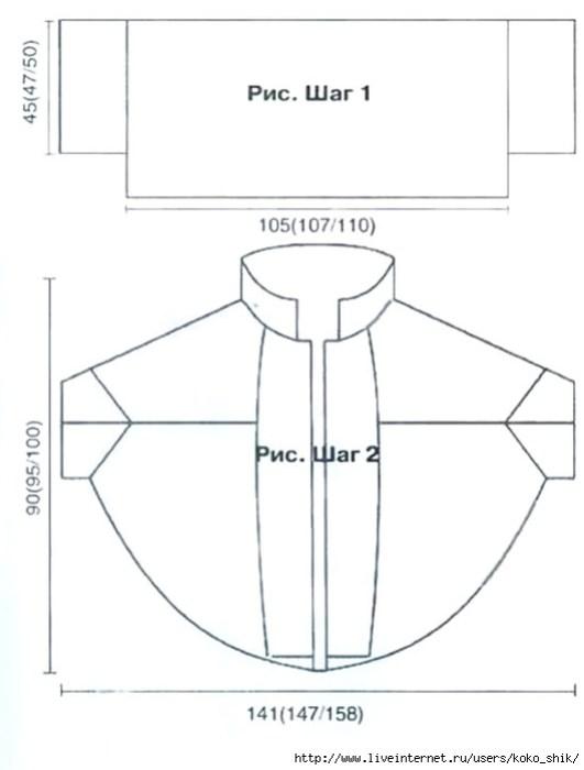 Жакет спицами 5-1 (531x700, 89Kb)