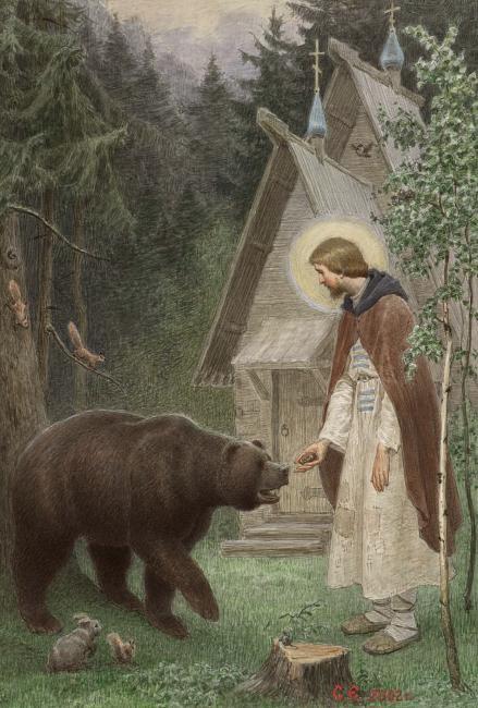 Преподобный Сергий Радонежский Подарочная книга для детей