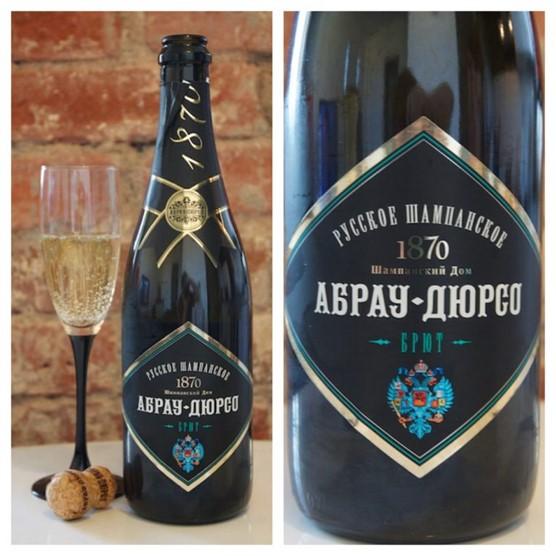 Игристые вина (шампанское) «Абрау Дюрсо»