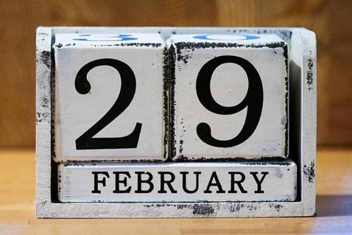 Самый редкий день   29 февраля