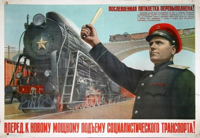 Самые фантастические проекты СССР