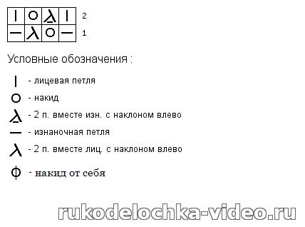 16 (428x318, 14Kb)